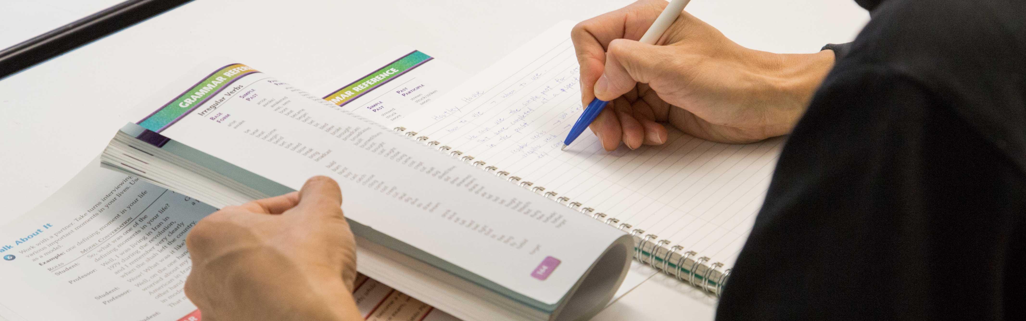 english-exam-course